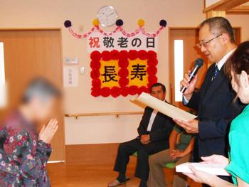201609-wa-keirousai2