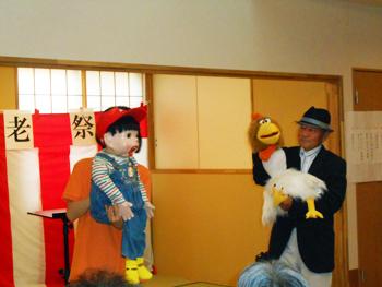 201609-wa-keirousai8